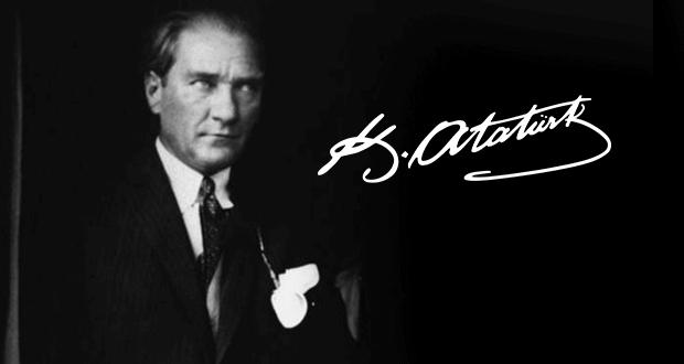 Мустафа Кемаль Ататурк