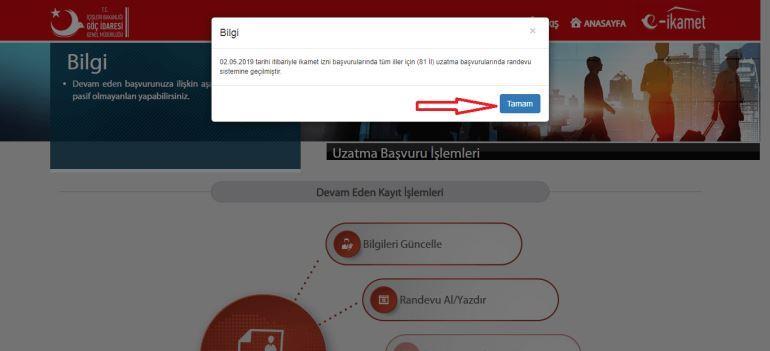 Как заполнить анкету на ВНЖ в Турции. Оформление заявки онлайн.