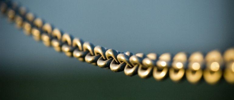 Изафетная цепь